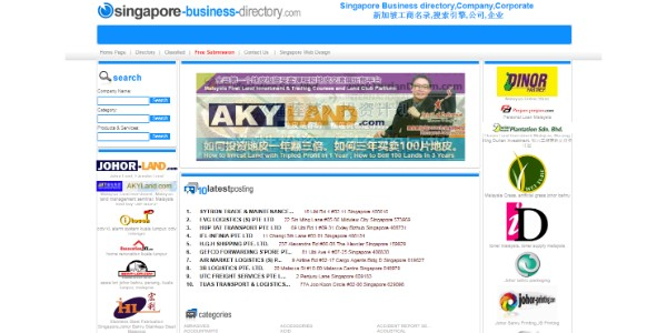 singapore-business-directory-site